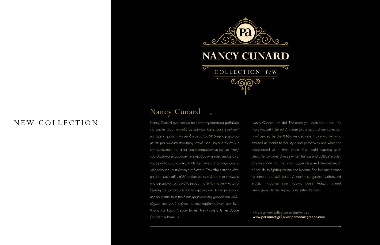nancy-new-site-2